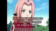 Naruto - Епизод 5 - Bg Subs