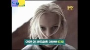 Dima Bilan - Eto Byla Lyubov