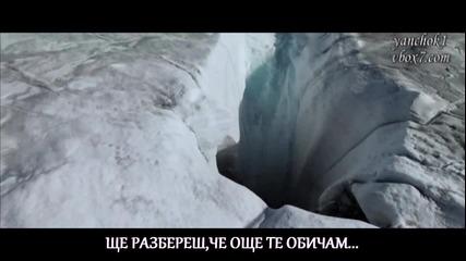 [превод] Изпрати ми нещата / Giannis Vardis - Steile mou ta pragmata mou