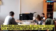 Чеченци заплашват вестник след скандална статия