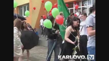 """СОУ """"Христо Проданов"""" - На добър час, абитуриенти! Випуск 2014"""