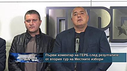 Изборно студио ТВ Европа
