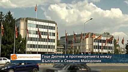 Реалистични ли са очакванията за промяна на позицията на Скопие?