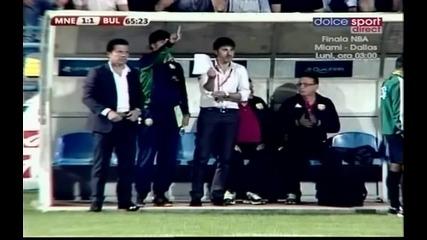 04.06.2011 Черна Гора - България 1:1 Ивелин Попов гол