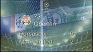 Бурсаспор - Манчестър Юнайтед 0 2, Обертан (73)