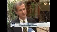 ЕБВР предвижда ръст от 2,6 % за българската икономика