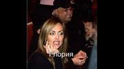 Истината За Звездите В България