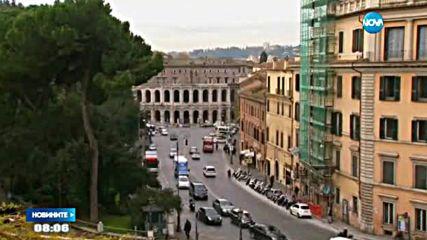 Рим – третият град, отказал се от Олимпиадата през 2024г.