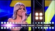 Dzenana Djidic - Pozelela - Crno i zlatno - (Live) - ZG 2013 14 - 08.03.2014. EM 22.
