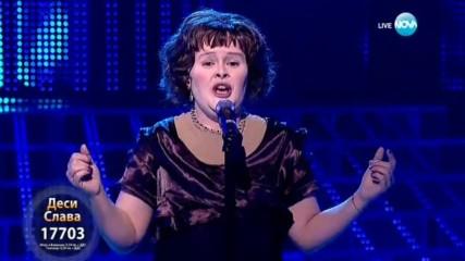 Деси Слава като Susan Boyle -