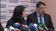 Кунева поиска ускоряване на реформите