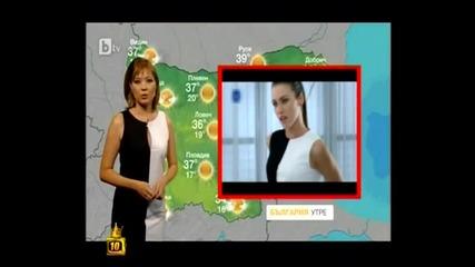 Господари на ефира- Чернобялата рокля