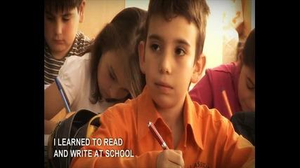 Начално образование за всички
