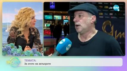 Мариан Вълев: За филма ''Ятаган'' - ''На кафе'' (25.02.2020)