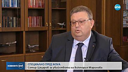 Цацаров: Нито една версия за убийството на Виктория не е изключена