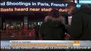 Великобритания в шок след терора във Франция