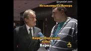 Незаконната Венера - Господари на ефира 19.11.2010