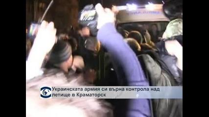 Армията води сражения със сепаратисти в Източна Украйна, има убити