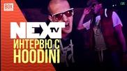 NEXTTV 016: Гост: Скайп Интервю с Hoodini