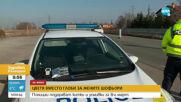 Полицаи подаряват цветя и усмивки за 8-и март