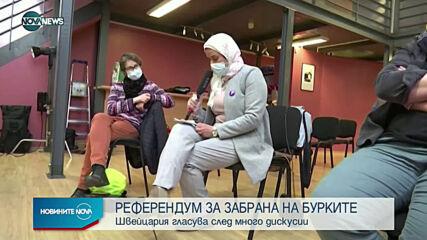 Новините на NOVA NEWS (07.03.2021 - 13:00)