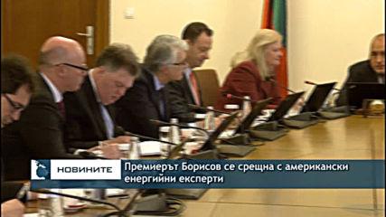 Премиерът Борисов се срещна с американски енергийни експерти