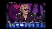 Vip Dance - 20.11.2009 (цялото предаване) [част 3]