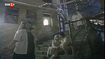 Ваня Костова - Дом от мечти (1992)