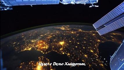 Валя Балканска - Излел е Дельо хайдутин (красотата на света)