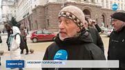 Пореден протест в защита на Пирин