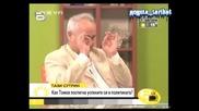 Сашо Томов Прилича На Чичо Скруч - Господари На Ефира 23.06.2008