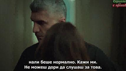 Семейство Боран- сезон 3, еп.50