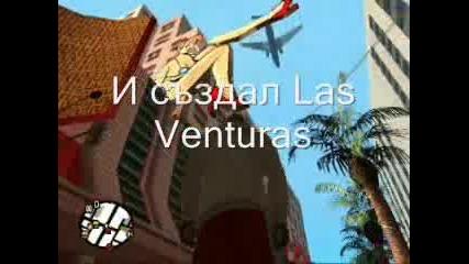 Как Е Създаден Las Venturas