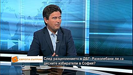 След разцеплението в ДБГ: Разколебани ли са десните избиратели в София?