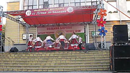 Фолклорен фестивал '' От Дунав до Балкана '' (Сезон XII - 2019 г.) 156
