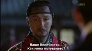 [бг субс] The King's Face / Лицето на краля (2014) Епизод 1