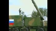 Зенитен Ракетен Комплекс С - 300 Пму