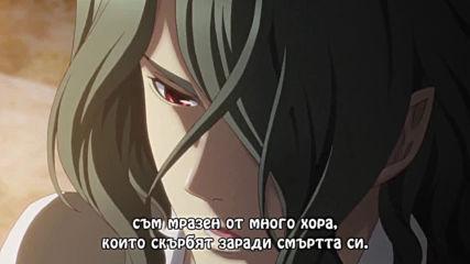 Играта на Камигами Епизод 04