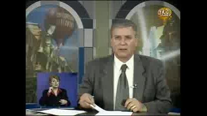 Новинарска Емисия 08.01.09