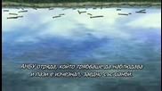 Naruto Shippuuden 113 Бг Суб Високо Качество