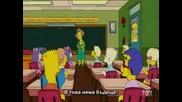 The Simpsons сезон 20 eпизод 18 / Бг субтитри