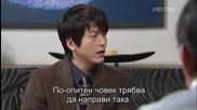 Бг субс! Ojakgyo Brothers / Братята от Оджакьо (2011-2012) Епизод 49 Част 1/2