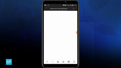 bwin: Android ✅ - Как да сваля приложението за Android от bwin? | Букмейкър Рейтинги