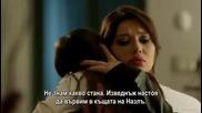 Любовта е червена Ask kirmizi 2013-2 Бг.суб. Нургюл Йесилчай
