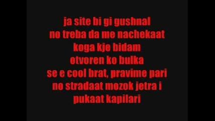 Slatkar - Klasika (ft. Acenl) Lyrics 2011