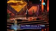 Павел Матеев (песен на чужд език) - Големите надежди финал - 04.06.2014 г.