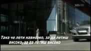 Бг Субс - Prosecutor Princess - Еп. 2 - 1/5