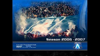 Левски - сезон 2006 - 2007г.