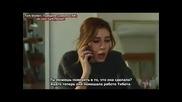 Сърдечни трепети - 16 еп. (rus subs)