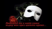 Bonnie Tyler - Total Eclipse Of The Heart (превод)